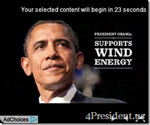 obama 081012 blogad 300x250 Iowa Wind 4