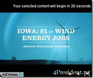 obama 081012 blogad 300x250 Iowa Wind 2