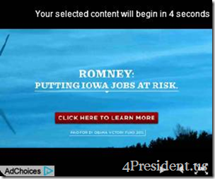 obama 081012 blogad 300x250 Iowa Wind 7