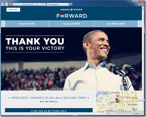 obama 110612 thank you